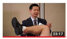 Video:  What's Hip: Common Hip Problems in Kids and Adults - Alan Zhang, MD
